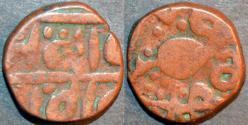 World Coins - INDIA, SIKH imitation, AE paisa, Loharu?, KM Unlisted, Herrli 19.25