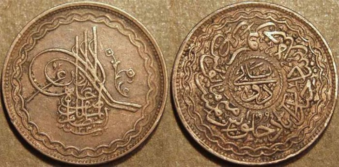 Ancient Coins - INDIA, HYDERABAD, Mir Usman Ali Khan (1911-48) First Series Copper 2 pai (1/96 rupee), Hyderabad, AH 1330, RY 1. RARE and SUPERB!