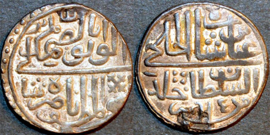 World Coins - INDIA, MALWA SULTANS, Nasir Shah (1500-1510) Silver half tanka, AH 915. RRR and CHOICE!