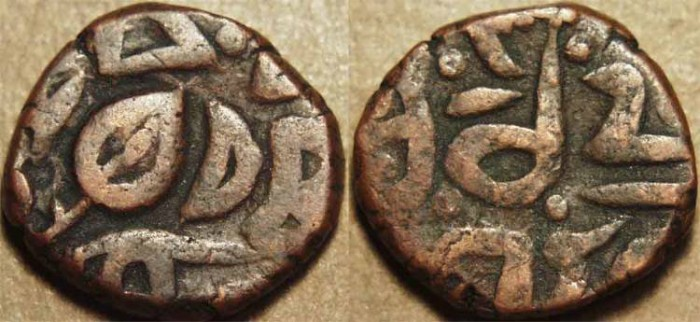 Ancient Coins - INDIA, SIKH imitation, AE paisa, Loharu?, variety with crescent, KM Unlisted, Herrli 19.19. CHOICE