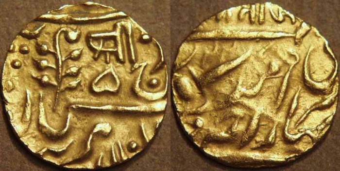 Ancient Coins - INDIA, PRINCELY STATES: JODHPUR, Umaid Singh (1918-1947): Gold 1/4 mohur in the name of George V