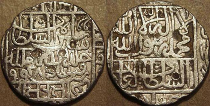 World Coins - INDIA, DELHI SULTANATE, Sher Shah Suri (1538-45) Silver rupee, Jahanpanah type, AH 948. CHOICE!
