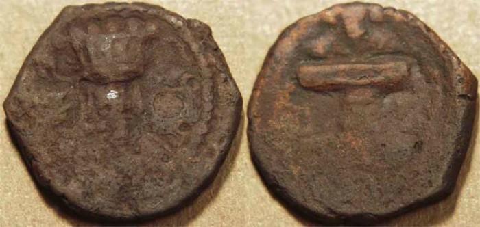 Ancient Coins - INDIA, KUSHANO-SASANIAN, Peroz I Kushanshah: Copper drachm, heavy type. SCARCE!