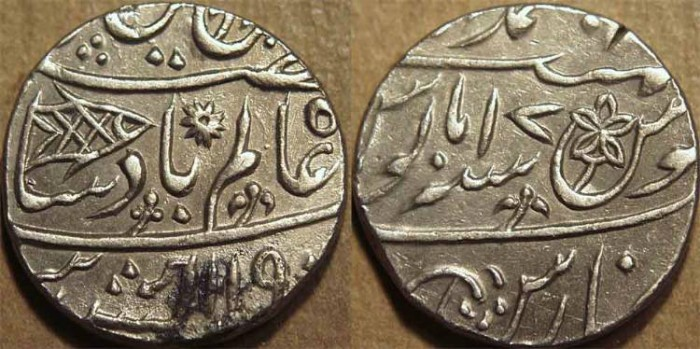 Ancient Coins - BRITISH INDIA, BENGAL PRESIDENCY: Silver rupee in the name of Shah Alam II, Banares, AH 1190, RY 17. SUPERB!