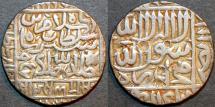 World Coins - INDIA, DELHI SULTANATE, Islam Shah (1545-52) Silver rupee, Agrah, AH 957. CHOICE!