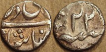Ancient Coins - INDIA, Silver 1/8 rupee in the name of Shah Alam II, uncertain mint, year 22. UNIQUE+CHOICE!