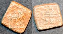 Ancient Coins - INDIA, WESTERN KSHATRAPAS: time of Rudrasena III lead unit. SCARCE!
