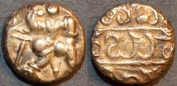 Ancient Coins - INDIA, Vijayanagar: Bukka Raya I (1344-77) AV pagoda. RARE + CHOICE!