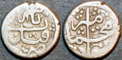 Ancient Coins - AFGHANISTAN, BARAKZAIS: Muhammad A'zam Silver 1/2 rupee, Qandahar. VERY RARE and CHOICE!