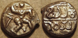 Ancient Coins - INDIA, Vijayanagar: Bukka Raya I (1344-77) AV pagoda. RARE + SUPERB!