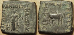 Ancient Coins - INDO-GREEK: Philoxenos AE square hemi-obol: Demeter/Bull: SCARCE!
