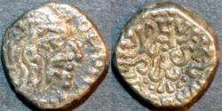 Ancient Coins - INDIA, Gupta: Kumaragupta I Silver drachm.