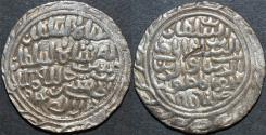 Ancient Coins - INDIA, BENGAL SULTANATE, Nasir al-Din Nusrat (1519-31) Silver tanka, Dar al-Darb Husainabad, B818. SCARCE and CHOICE!