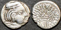 "Ancient Coins - INDIA, WESTERN KSHATRAPAS: Rudrasena II (255-278 CE) Silver drachm, ""Bombay"" fabric. VERY RARE & CHOICE!"