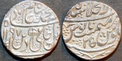 World Coins - INDIA, MUGHAL, Shah Alam II: Silver rupee, Shahjahanabad, AH 1197, RY 25. SUPERB!