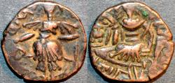 Ancient Coins - INDIA, KARKOTAS of KASHMIR, post-Toramana AE dinar. CHOICE!