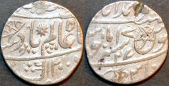 World Coins - BRITISH INDIA, BENGAL PRESIDENCY: Silver rupee in the name of Shah Alam II, Banaras, AH 1200, RY 27. CHOICE and IMPORTANT!