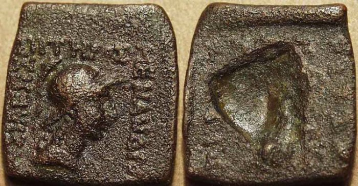 Ancient Coins - Indo-Greek: Menander I AE square sextuple with Nike defaced deliberately: UNUSUAL!