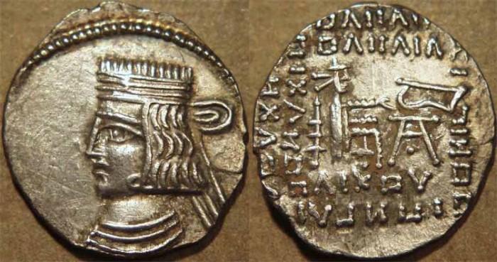 Ancient Coins - PARTHIA, PAKOROS II (78-105 CE) Silver drachm, Ecbatana, Sell 73.11. SCARCE & CHOICE!