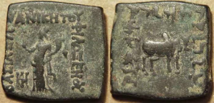 Ancient Coins - INDO-GREEK: Philoxenos AE square hemi-obol: Demeter/Bull: SCARCE!