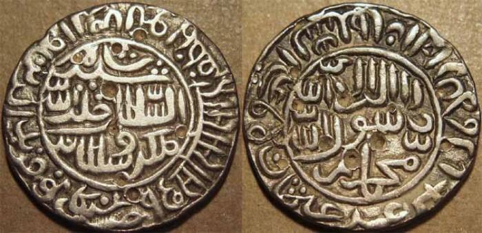 World Coins - INDIA, DELHI SULTANATE, Sher Shah Suri (1538-45) Silver rupee of Satgaon, AH 950. CHOICE+!