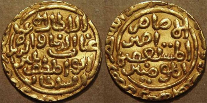 World Coins - INDIA, DELHI SULTANATE, Ghiyath al-din Balban (1266-87) Gold tanka of Hadrat Dehli, AH 681. SCARCE and SUPERB!