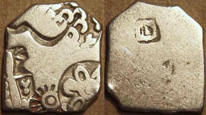 Ancient Coins - INDIA, MAGADHA: Series IVd Silver punchmarked karshapana, GH 464. CHOICE!