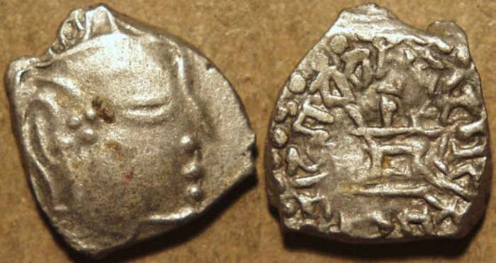 Ancient Coins - INDIA, GUPTA, SKANDAGUPTA: Silver drachm, Altar type. CHOICE!