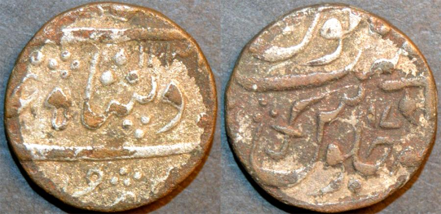 World Coins - INDIA, Baroda, Sayaji Rao II (1819-47) AR fouree (!) rupee, Baroda mint, AH 123x, RY 17.