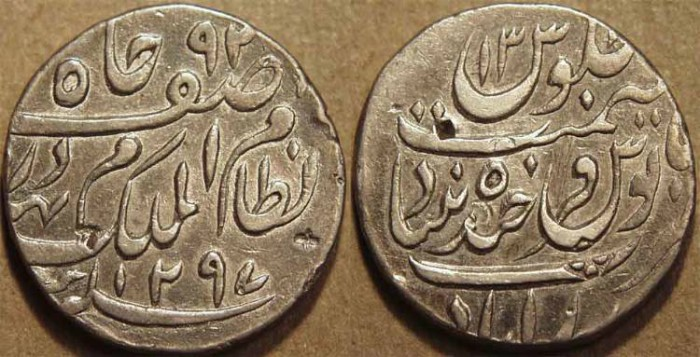 Ancient Coins - INDIA, HYDERABAD, Mir Mahbub Ali Khan (1868-1911) Silver rupee ino Asaf Jah, Hyderabad, AH 1297, RY 13. UNLISTED and SUPERB!