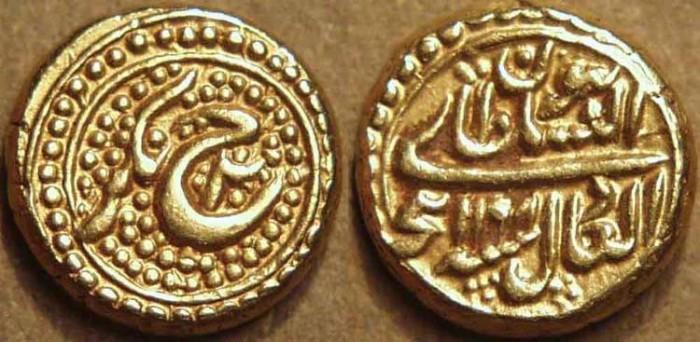 Ancient Coins - INDIA, KINGDOM OF MYSORE: Tipu Sultan (1782-1799) Gold pagoda, Nagar, AH 1198. SUPERB!