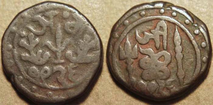 World Coins - INDIA, GWALIOR, Jayaji Rao (1843-1886) AE paisa, Lashkar mint