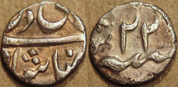 World Coins - INDIA, Silver 1/8 rupee in the name of Shah Alam II, uncertain mint, year 22. UNIQUE+CHOICE!