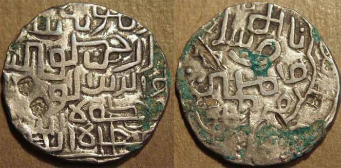 World Coins - INDIA, BENGAL SULTANATE, Saif al-Din Hamzah (1410-12) Silver tanka, B267. VERY RARE!