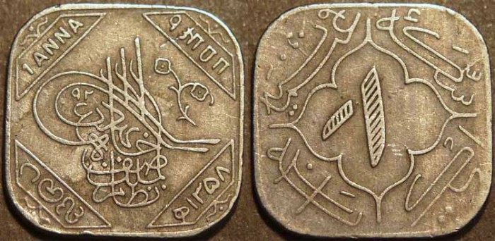 Ancient Coins - INDIA, HYDERABAD, Mir Usman Ali Khan (1911-48) First Series Copper-Nickel 1 anna (1/16 rupee), square type, Hyderabad, AH 1358. SUPERB!