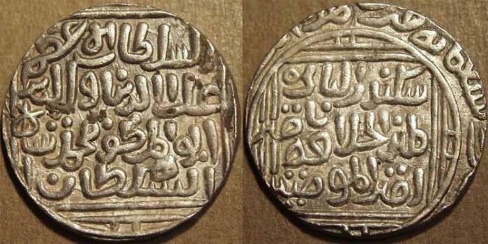 Ancient Coins - INDIA, DELHI SULTANATE, 'Ala' al-din Muhammad Khalji (1296-1316) Silver tanka of Hadrat Dehli. CHOICE!
