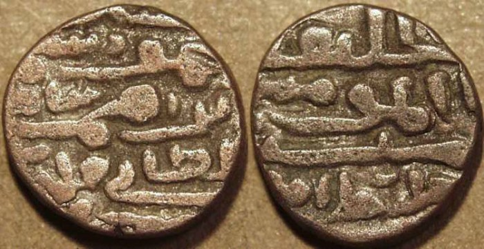 World Coins - INDIA, JAUNPUR SULTANS, Nasir al-Din Mahmud Shah (1440-1456) Billon 32-ratti (1/3 tanka)