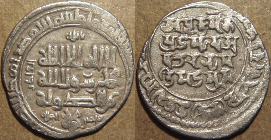 World Coins - ISLAMIC DYNASTIES, GHAZNAVID: Mahmud (998-1030) Silver dirham, bilingual type, Mahmudpur (Lahore), GG-GZ5. RARE & CHOICE!