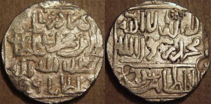 World Coins - INDIA, BENGAL SULTANATE, Chittagong Trade Coinage: Silver tanka naming Ghiyath al-Din Bahadur. RARE!