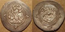 SASANIAN: Khusru II (590-627) Silver drachm, Hamadan, year 3, SUPERB!