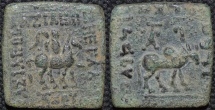 INDIA, INDO-SCYTHIAN: Azes I AE pentachalkon: Mounted king/Bull. SCARCE and CHOICE!