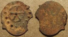 Ancient Coins - INDIA, KADAMBAS of BANAVASI: Anepigraphic potin unit, chakra type. UNLISTED, VERY RARE and SUPERB!