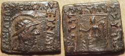 Ancient Coins - INDO-GREEK, Eukratides (Eucratides) I AE rectangular unit with Nike. RARE and CHOICE!