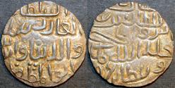 Ancient Coins - INDIA, BENGAL SULTANATE, Ala' al-Din Husain (1493-1519) Silver tanka, No mint, B773, RARE and SUPERB!