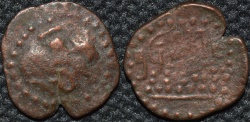 Ancient Coins - INDIA, KALACHURIS of MAHISMATI, Krishnaraja AE unit, dotted type, RARE and CHOICE!