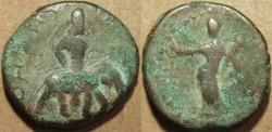 Ancient Coins - INDIA, KUSHAN: Huvishka AE tetradrachm, Elephant-rider/Ardochsho. RARE!