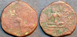 """Ancient Coins - NEPAL: Lichhavis, """"Sri Mananka"""" (c. 576-605) AE pana. RARE!"""