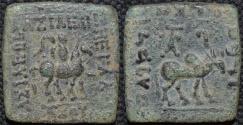 Ancient Coins - INDIA, INDO-SCYTHIAN: Azes I AE pentachalkon: Mounted king/Bull. SCARCE and CHOICE!