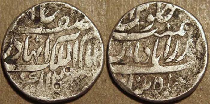 World Coins - INDIA, HYDERABAD, Afzal ad-Daula (1857-69) Silver rupee ino Asaf Jah, Hyderabad, AH 12(82?), RY 9(?)