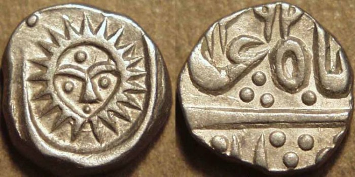 Ancient Coins - INDIA, INDORE, Silver 1/4 rupee in the name of Shah Alam II, Malharnagar mint, dated AH 1262. UNLISTED DATE and SUPERB!